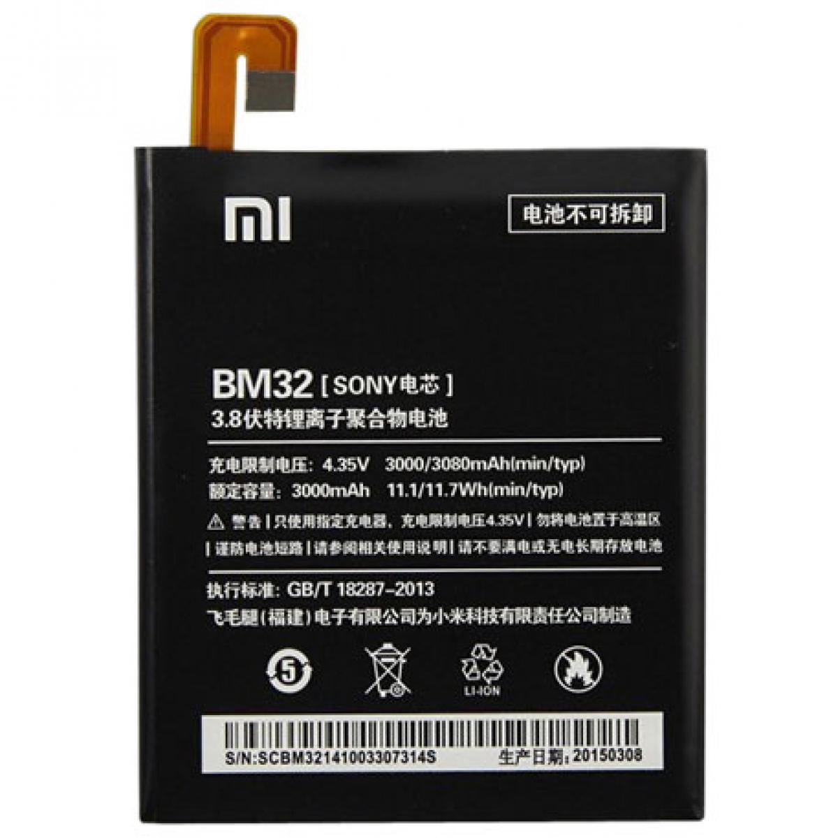 Thay pin Xiaomi redmi note 4 prime