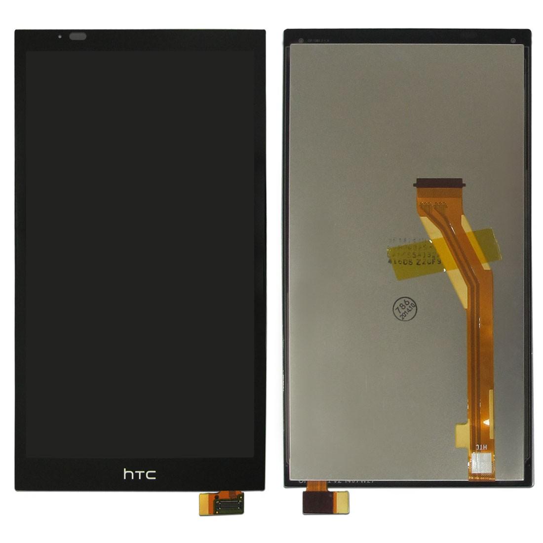 Thay màn hình HTC  Desire Eye –Màn hình nguyên bộ