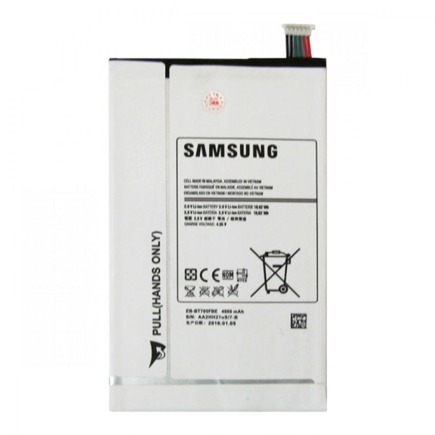 Thay pin Samsung  Galaxy Tap EB-BT705FBE, 4900 mAh – T705