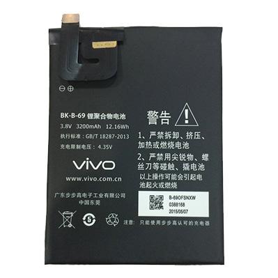 Thay pin Vivo V5S