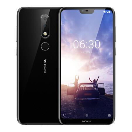 Thay màn hình Nokia 6.1 Plus