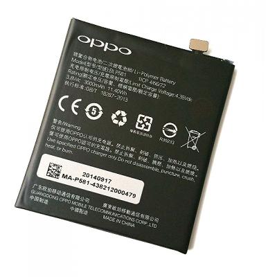 Thay Pin OPPO R5 (R8106)