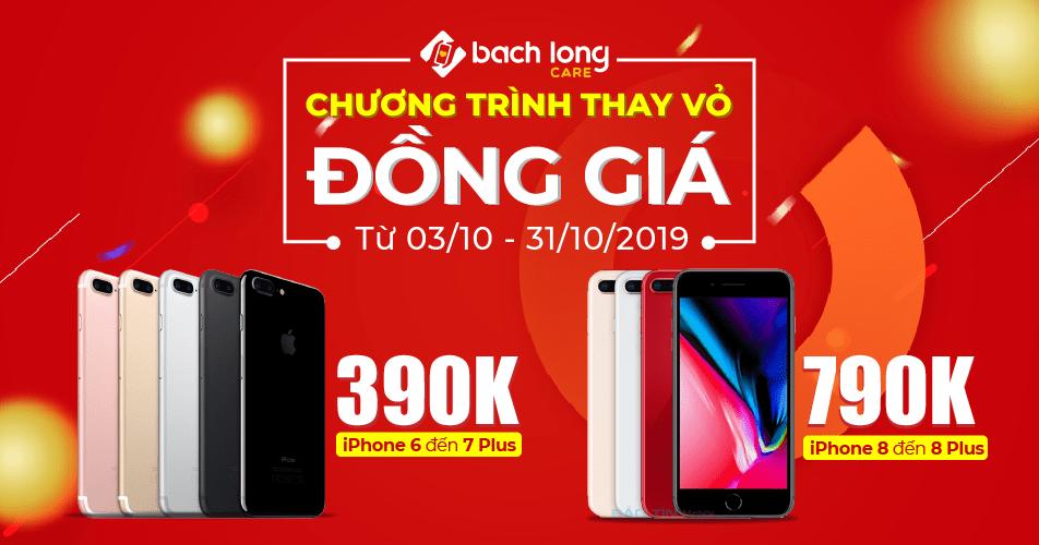 Bạch Long Care ưu đãi thay vỏ iPhone đồng giá chỉ từ 390.000đ